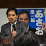 Hon. Keiichiro Asao