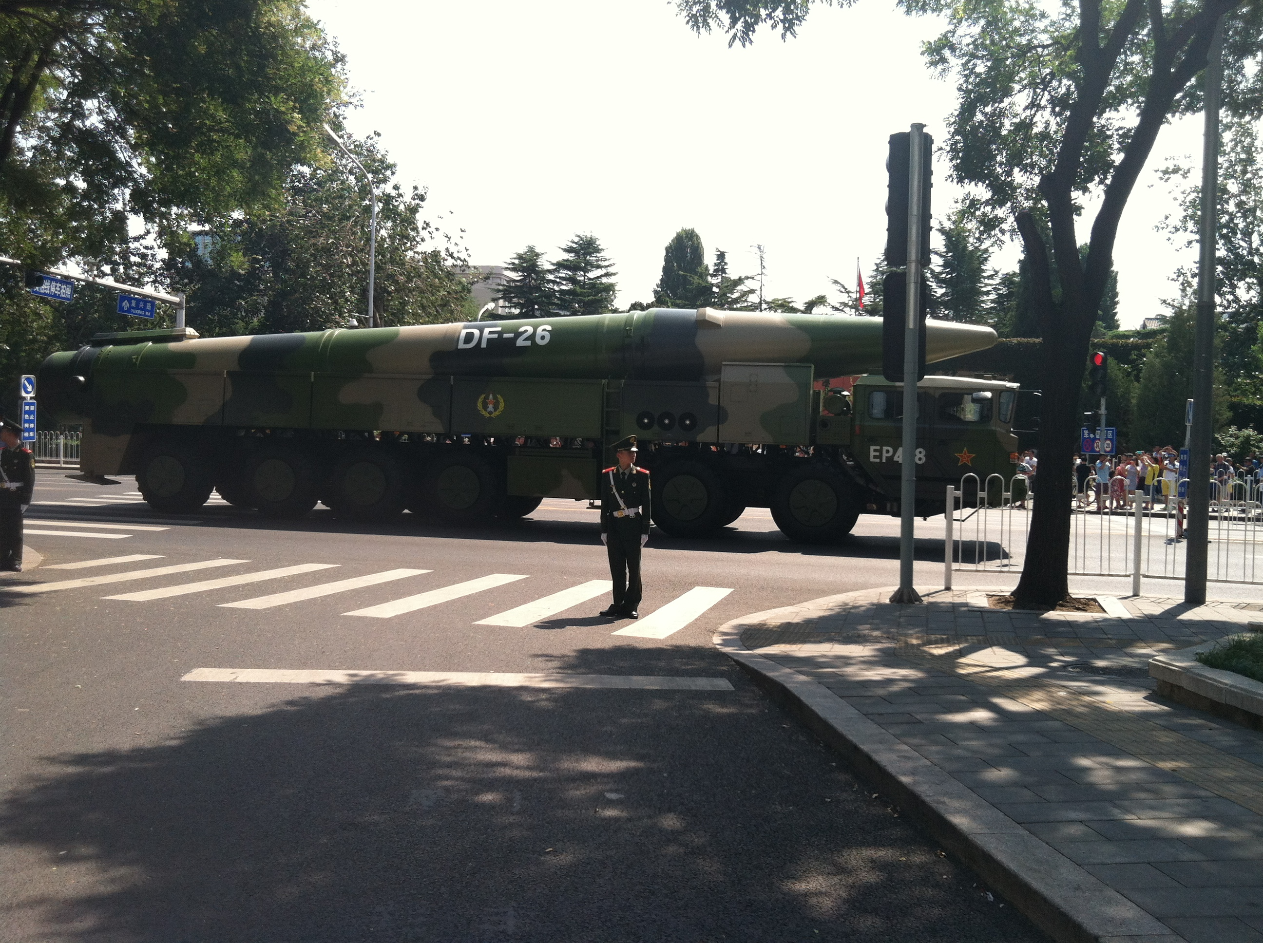 The DF-26 ballistic missile